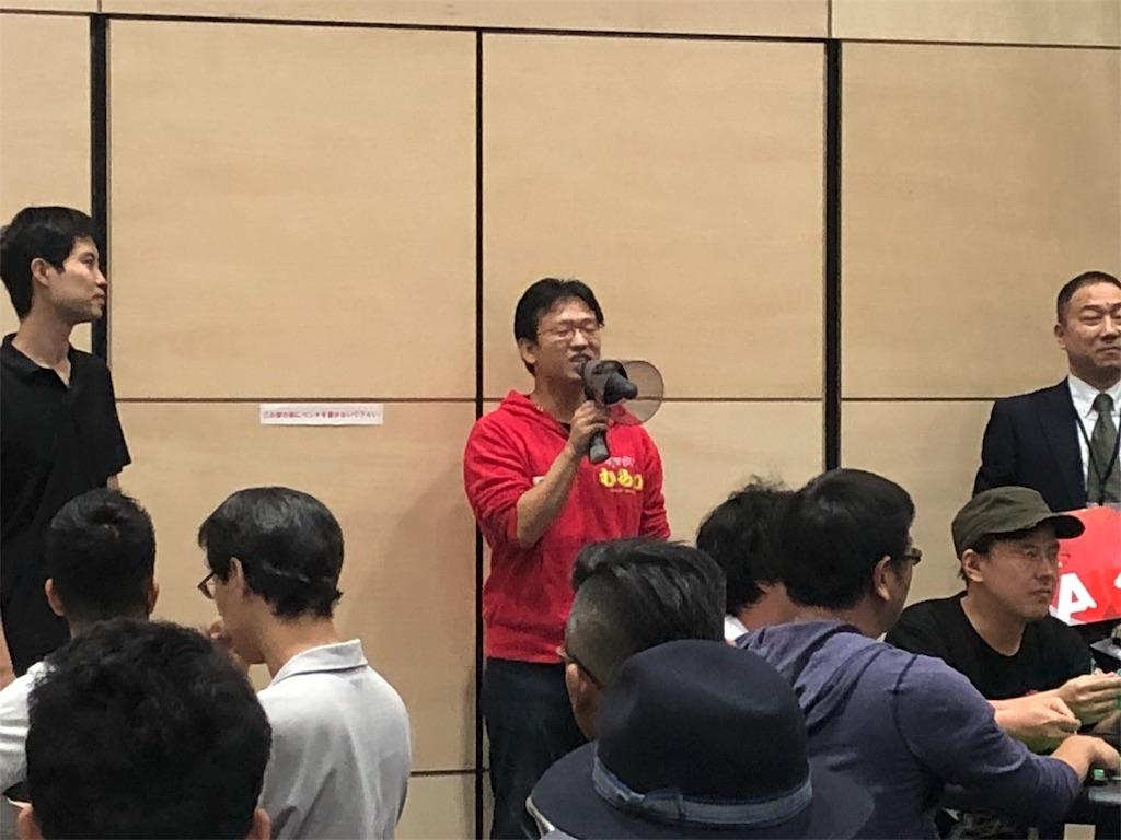 f:id:terakobuta:20180918090646j:image