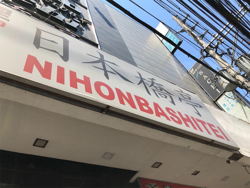 f:id:terakobuta:20180924202655j:image