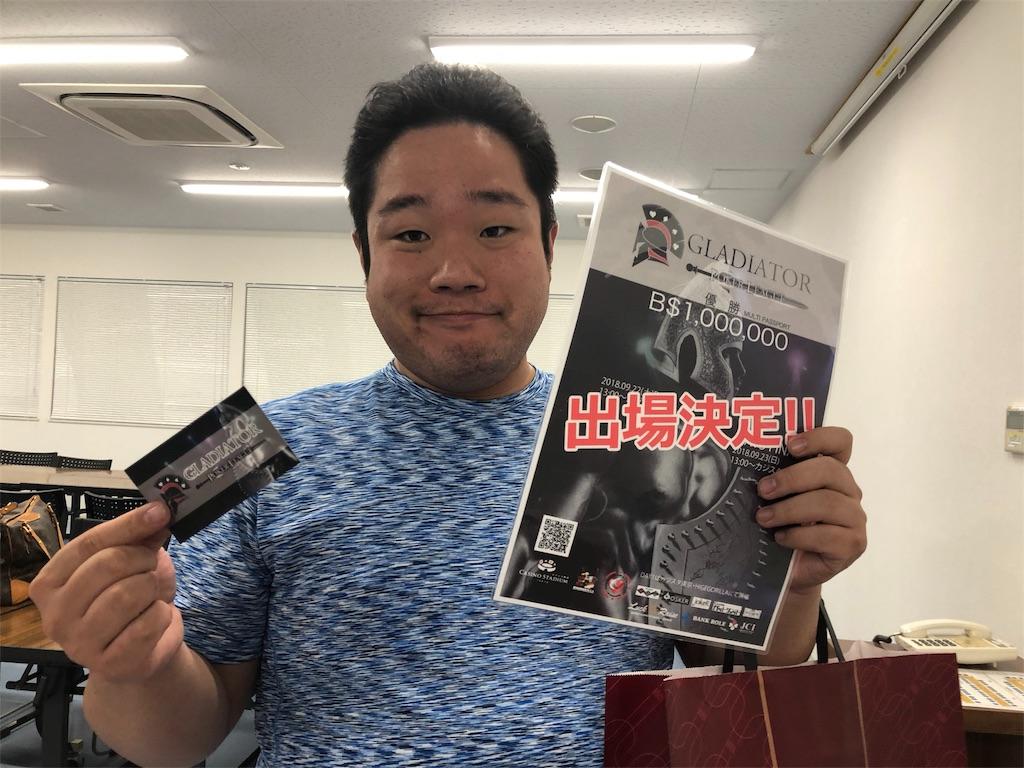 f:id:terakobuta:20181001202833j:image