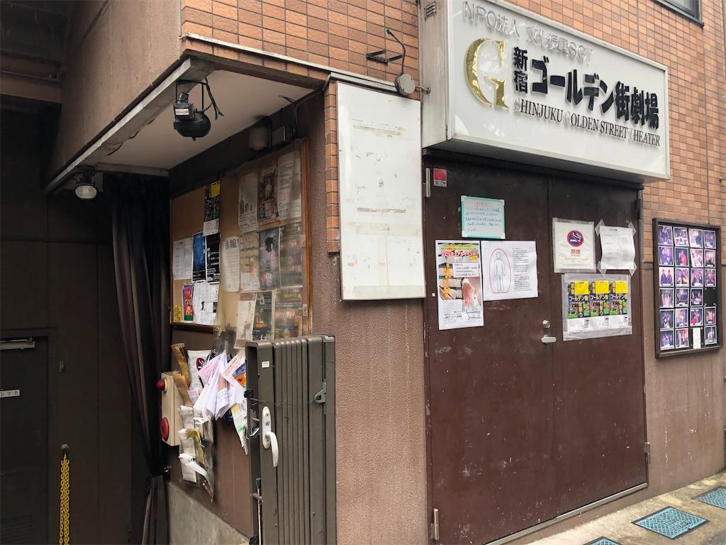f:id:terakobuta:20181006095152j:image