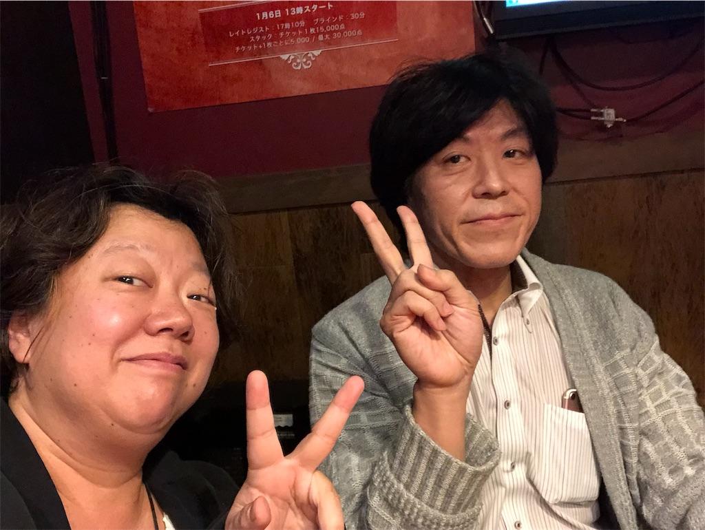 f:id:terakobuta:20181018163852j:image