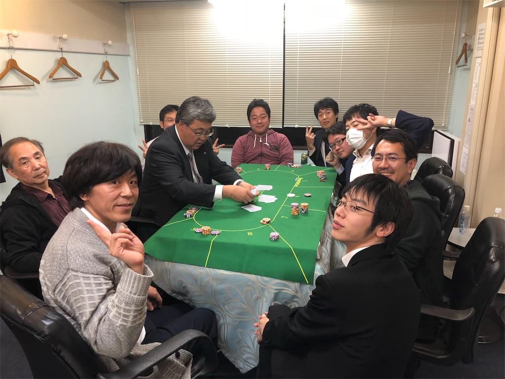 f:id:terakobuta:20181023125903j:image