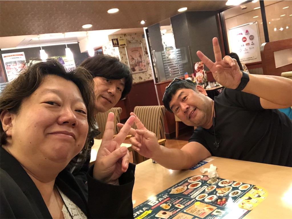 f:id:terakobuta:20181026142735j:image