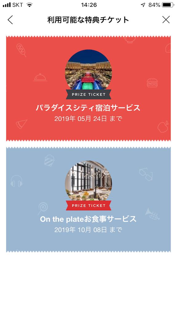 f:id:terakobuta:20181028145849p:image