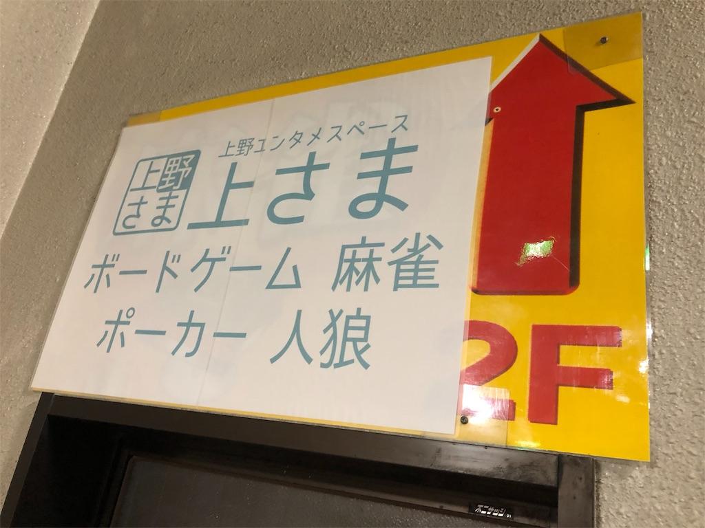 f:id:terakobuta:20181106131216j:image