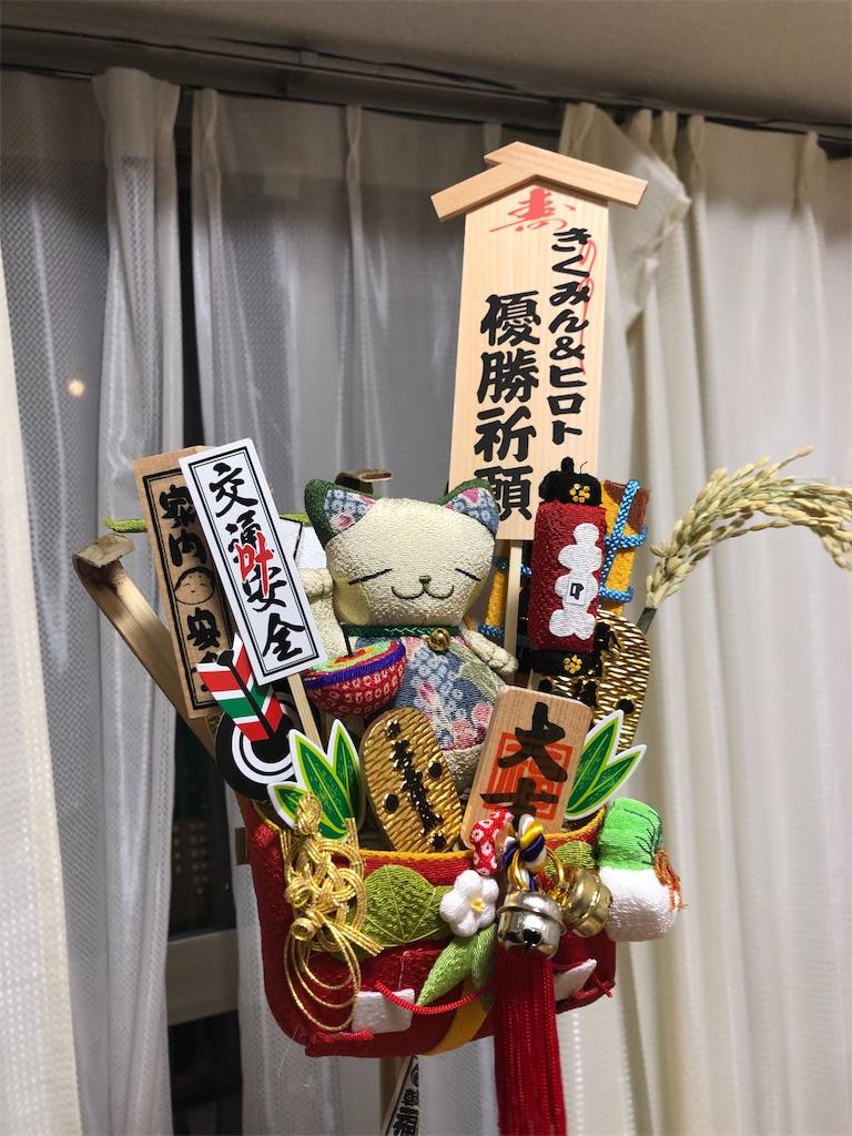 f:id:terakobuta:20181114050711j:image
