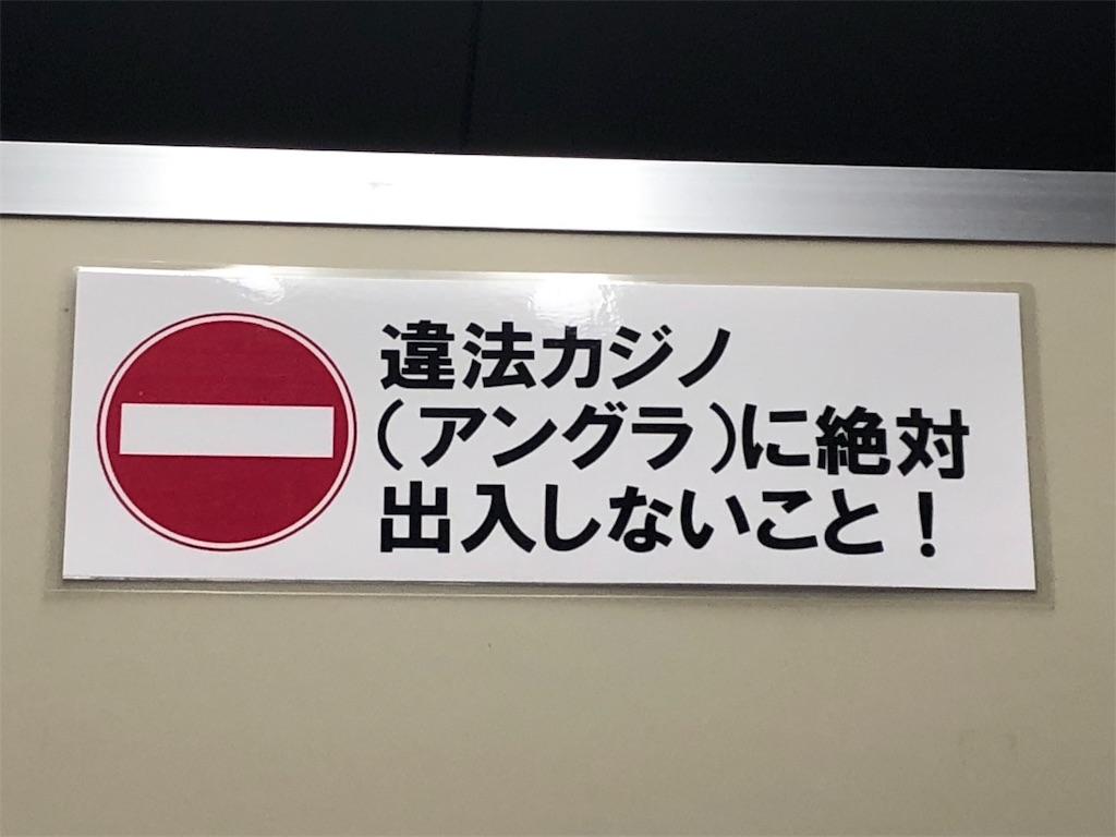 f:id:terakobuta:20181118024619j:image