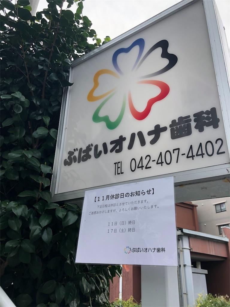 f:id:terakobuta:20181119171835j:image