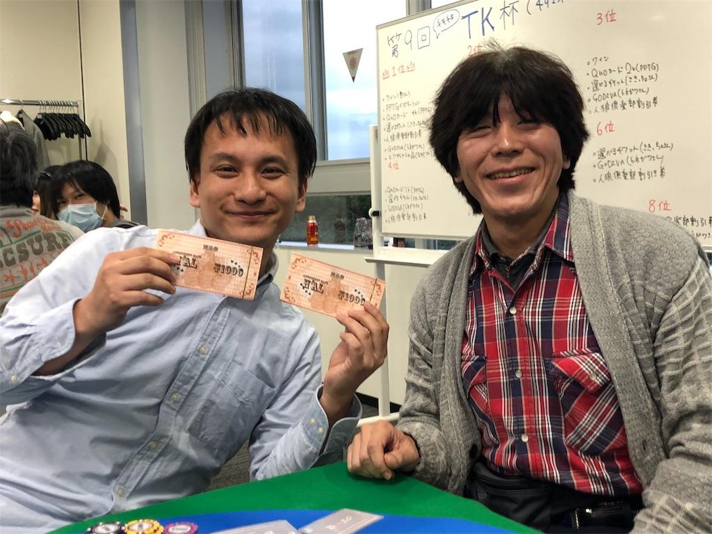 f:id:terakobuta:20181119172015j:image
