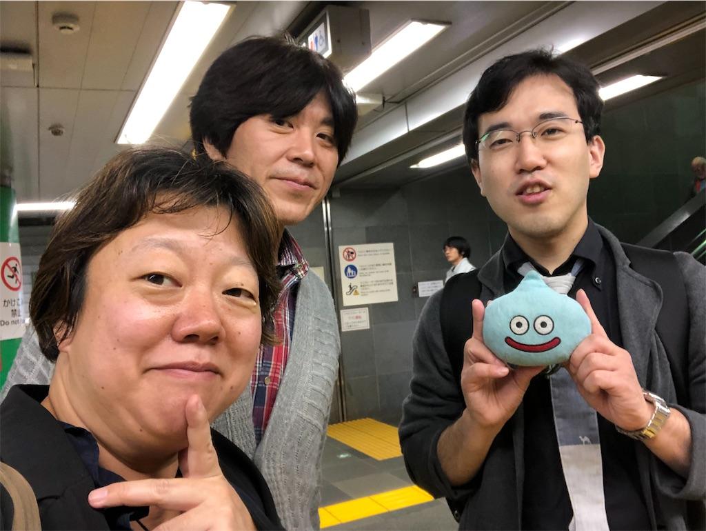 f:id:terakobuta:20181119172620j:image