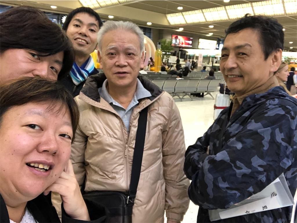 f:id:terakobuta:20181124011054j:image