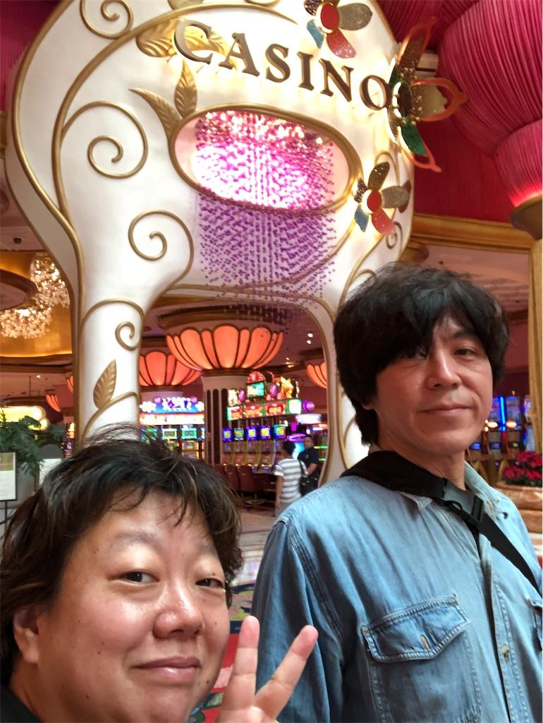 f:id:terakobuta:20181126150959j:image