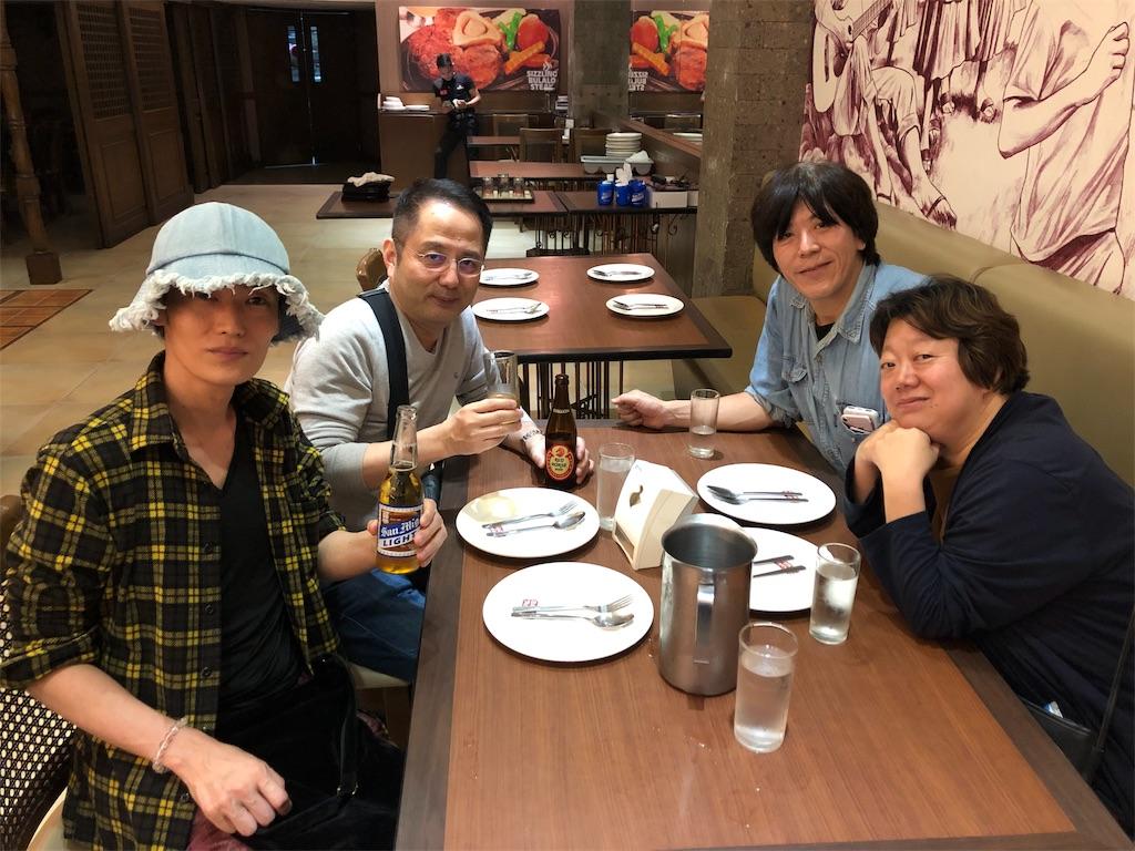 f:id:terakobuta:20181126151540j:image