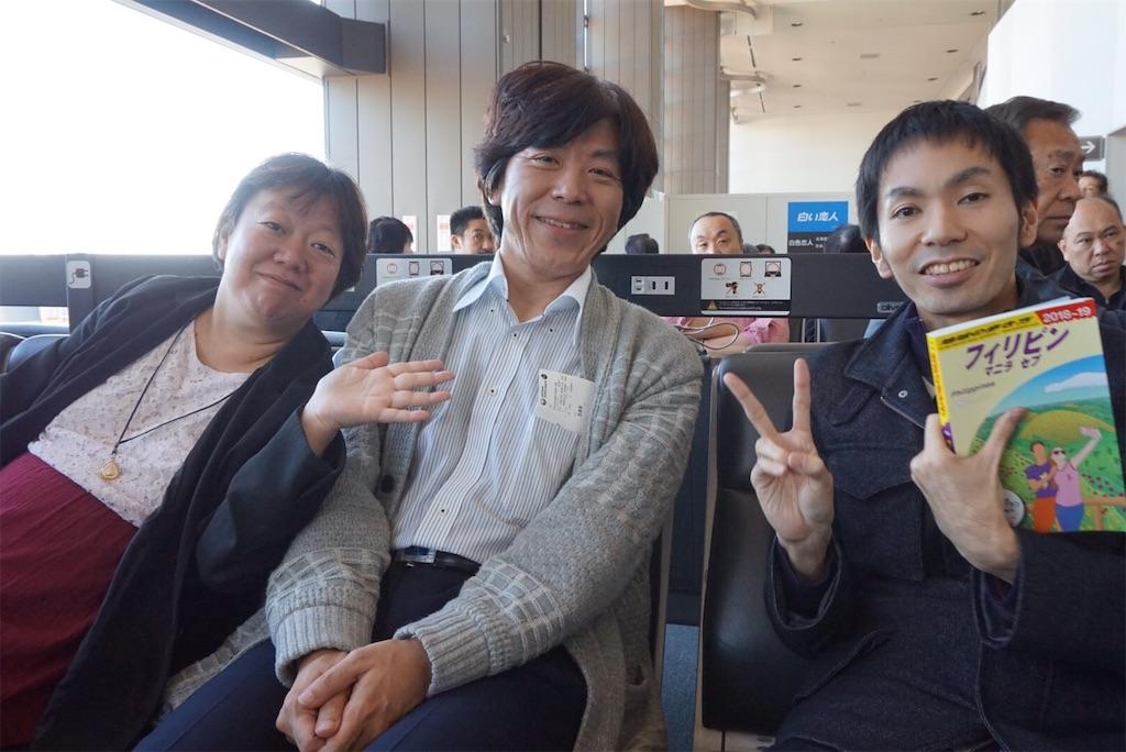 f:id:terakobuta:20181127163359j:image