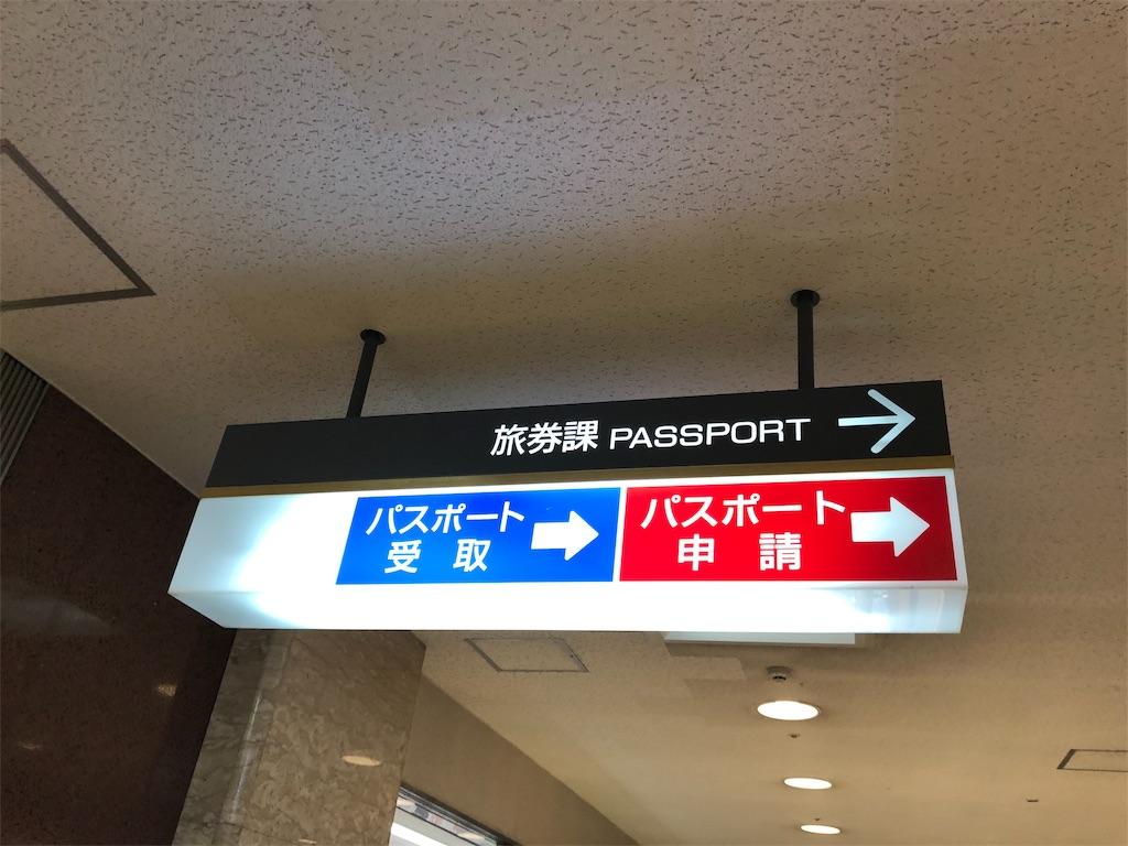 f:id:terakobuta:20181128140618j:image