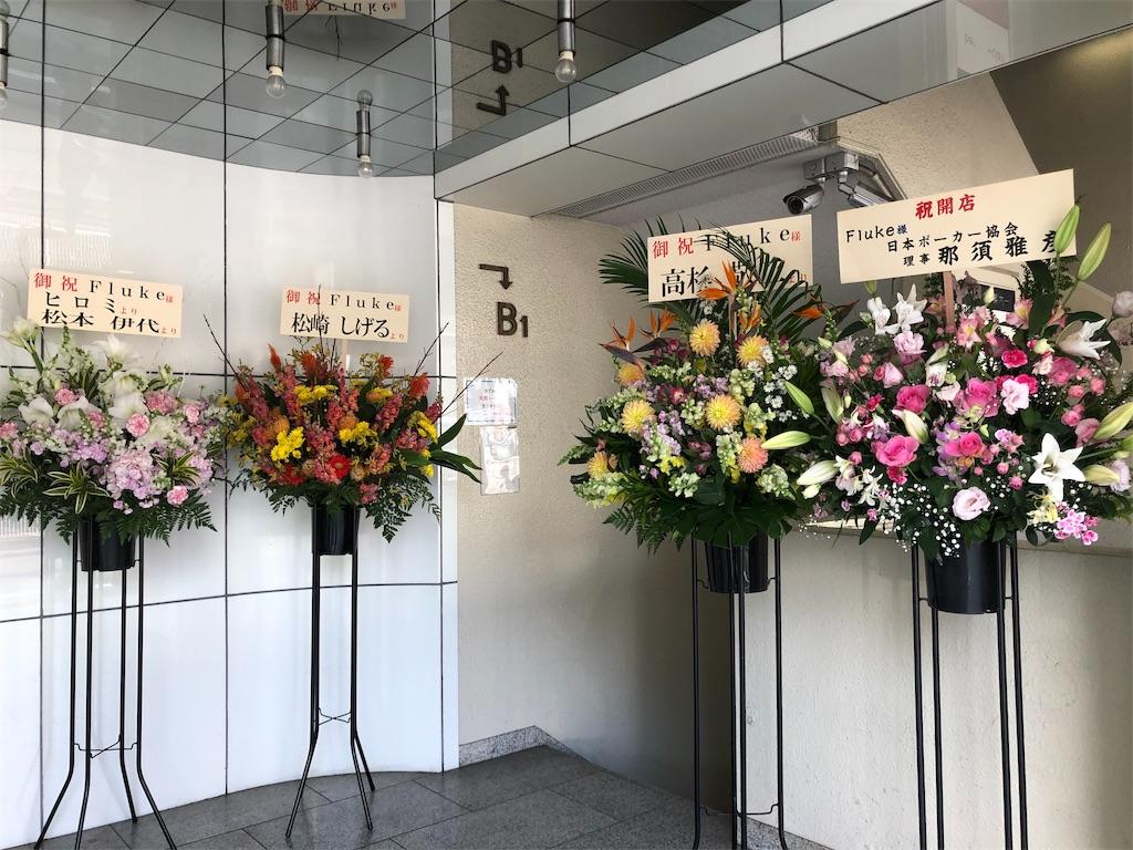 f:id:terakobuta:20181201055607j:image