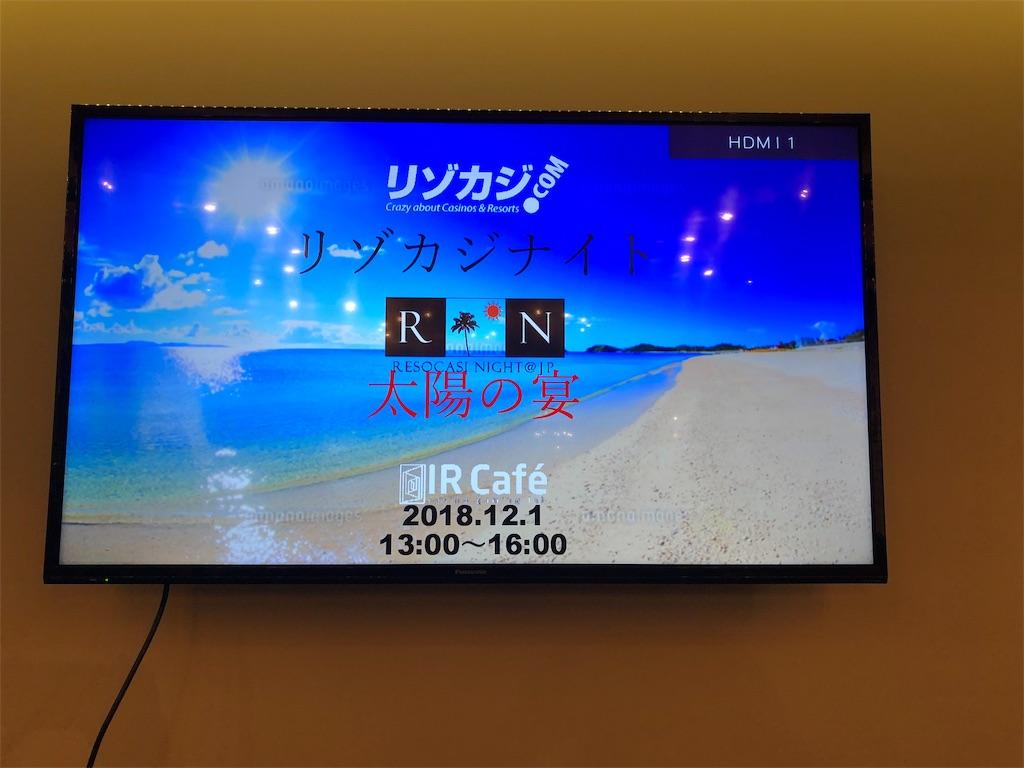 f:id:terakobuta:20181202004843j:image