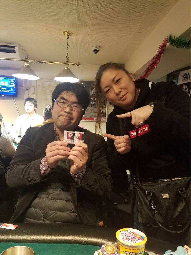 f:id:terakobuta:20181203120658j:image