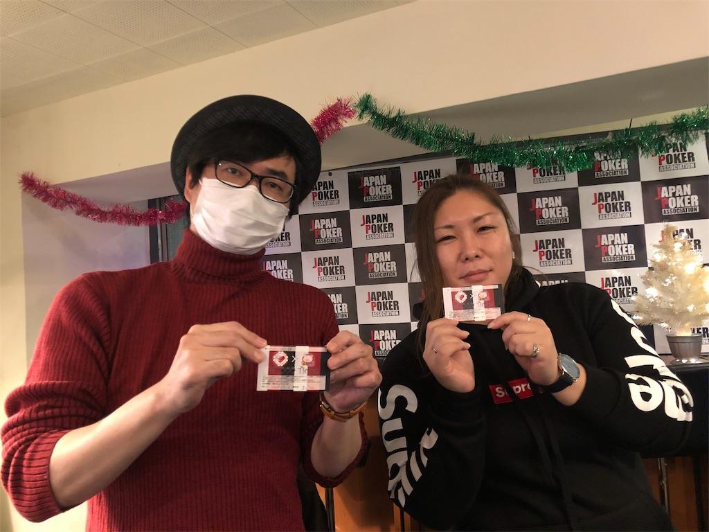 f:id:terakobuta:20181203120722j:image