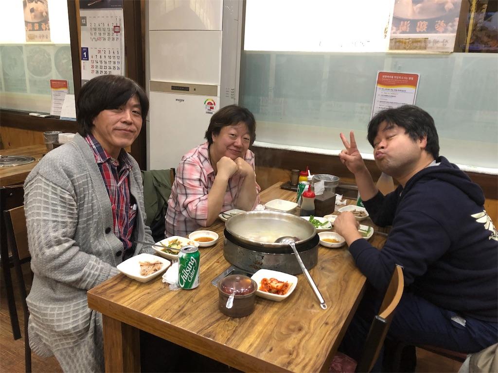 f:id:terakobuta:20181215150948j:image