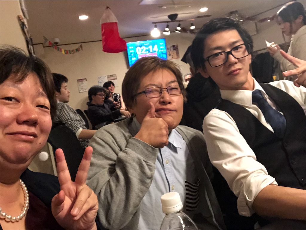 f:id:terakobuta:20181217212543j:image