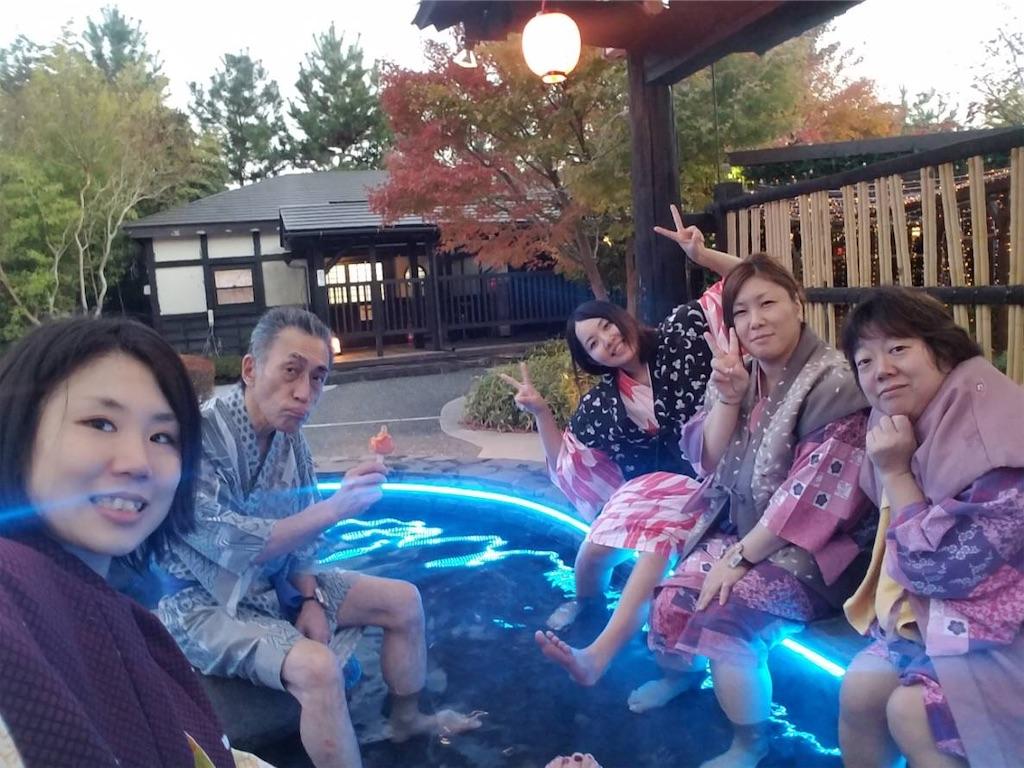 f:id:terakobuta:20181219104529j:image