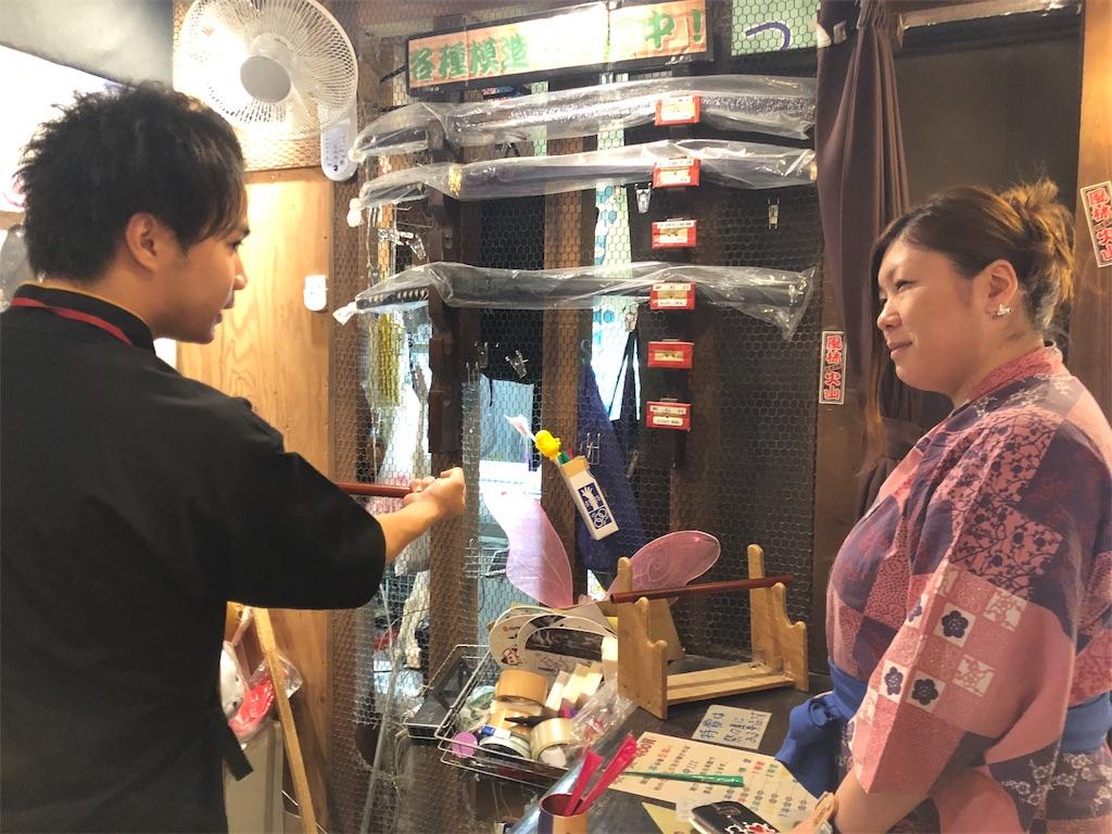 f:id:terakobuta:20181219104852j:image