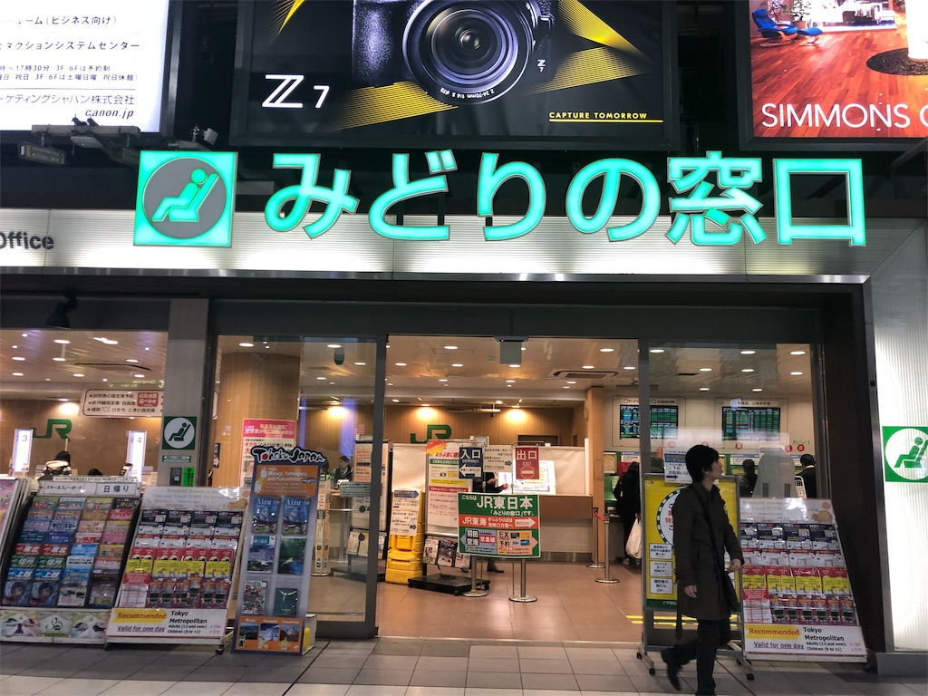 f:id:terakobuta:20181223151345j:image