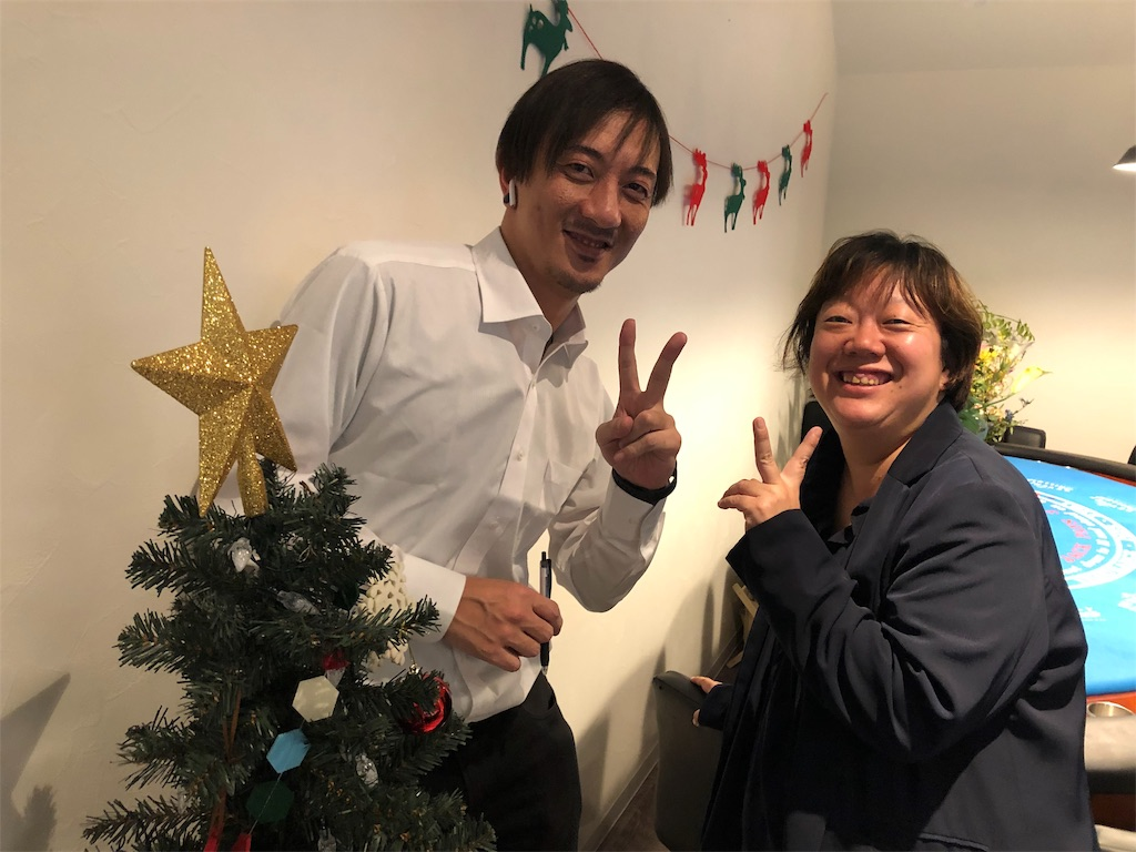f:id:terakobuta:20181225123727j:image