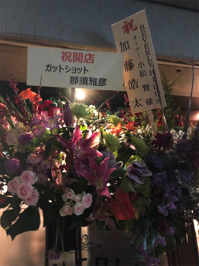 f:id:terakobuta:20181225123853j:image