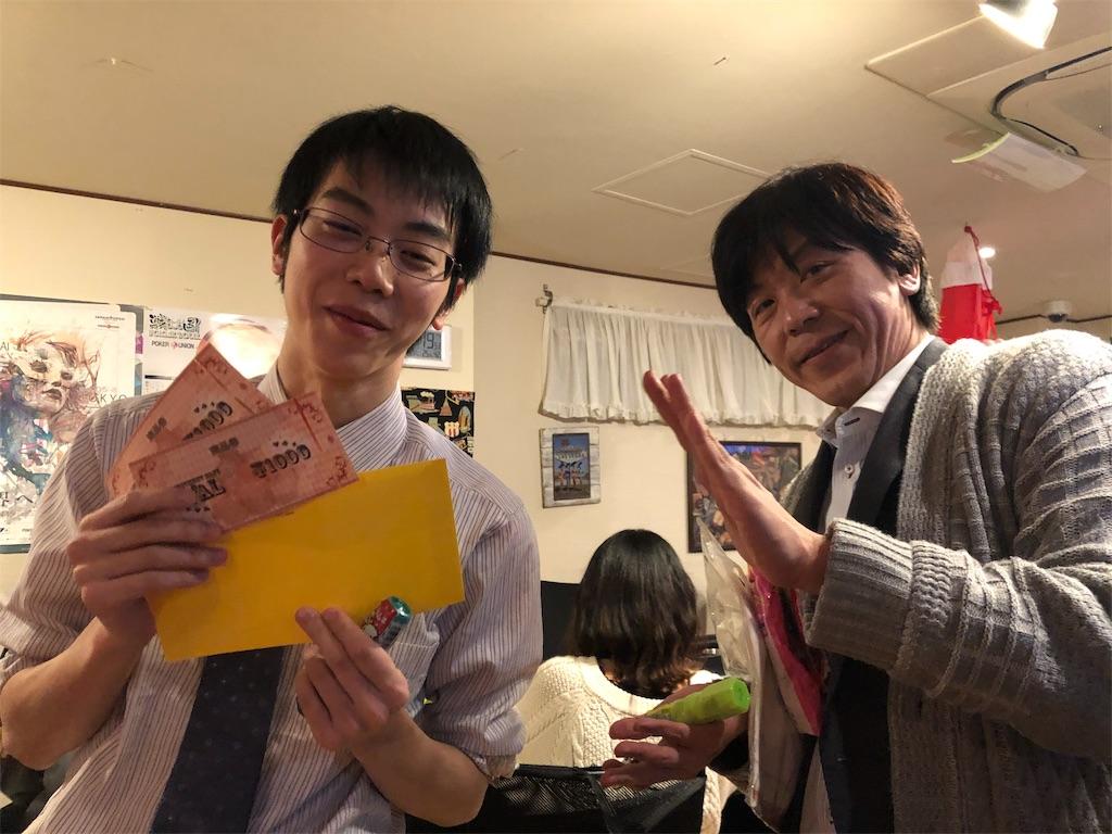 f:id:terakobuta:20181226201714j:image