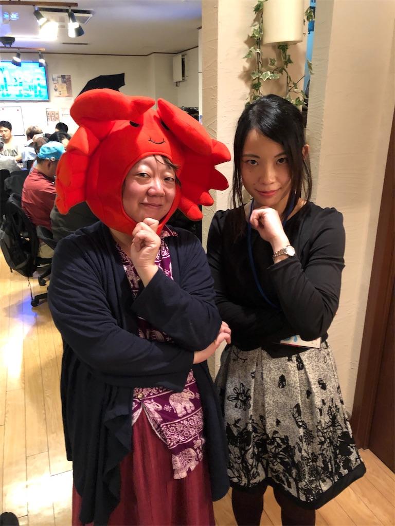 f:id:terakobuta:20190108094834j:image