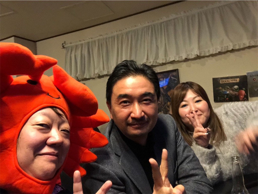 f:id:terakobuta:20190108095308j:image