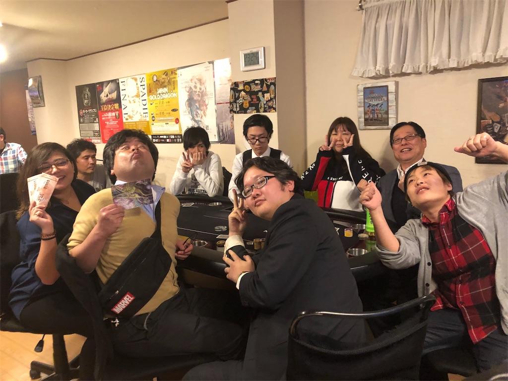 f:id:terakobuta:20190108095832j:image