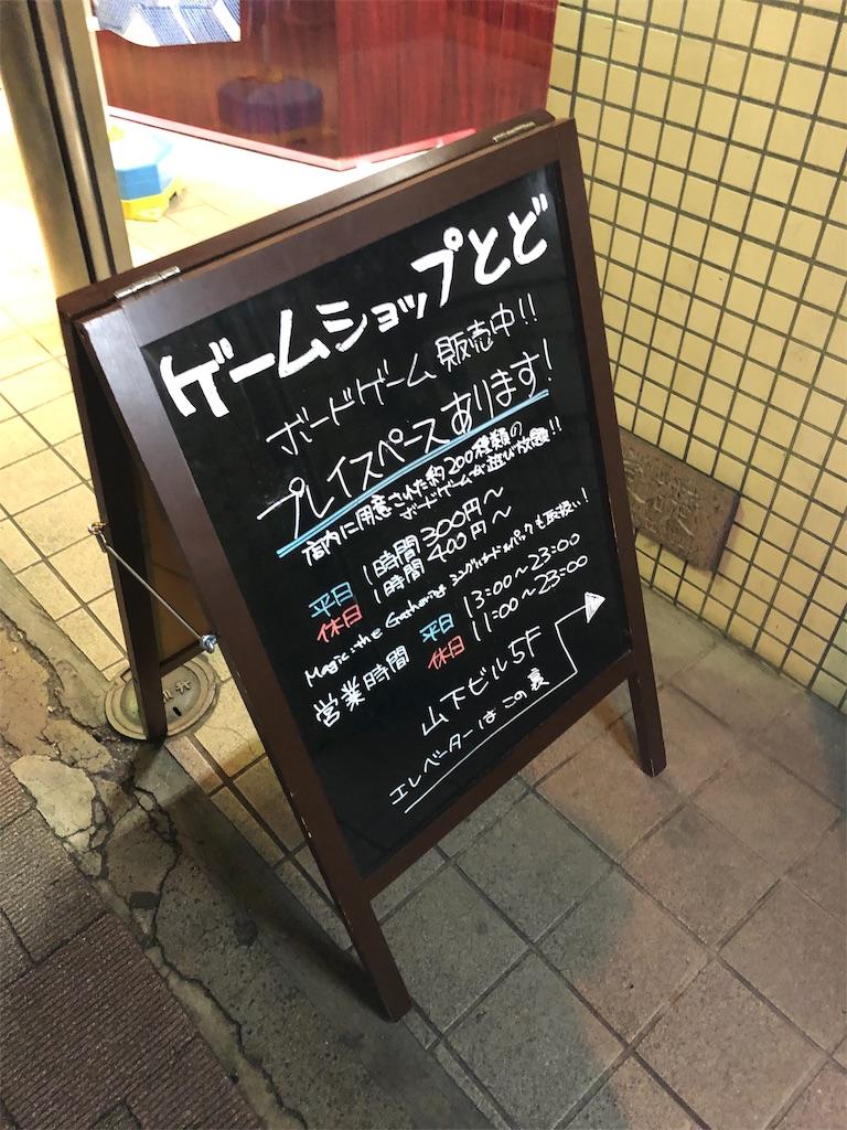 f:id:terakobuta:20190109164447j:image