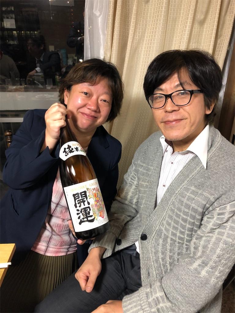 f:id:terakobuta:20190111162830j:image