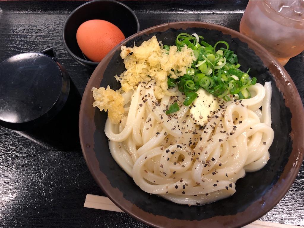 f:id:terakobuta:20190114123255j:image