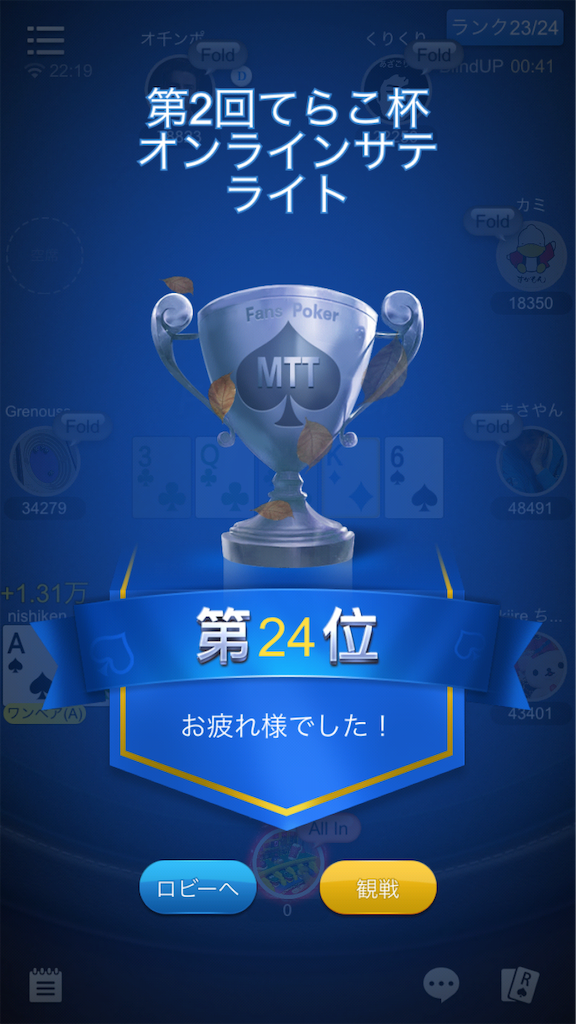 f:id:terakobuta:20190116114946p:image