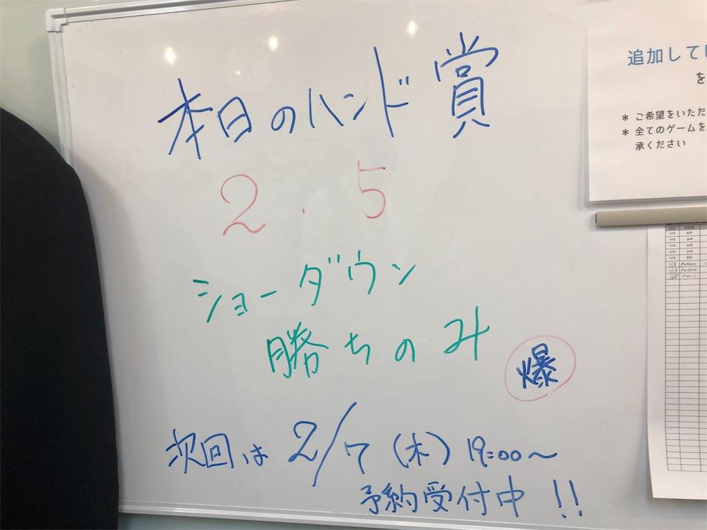 f:id:terakobuta:20190126140154j:image