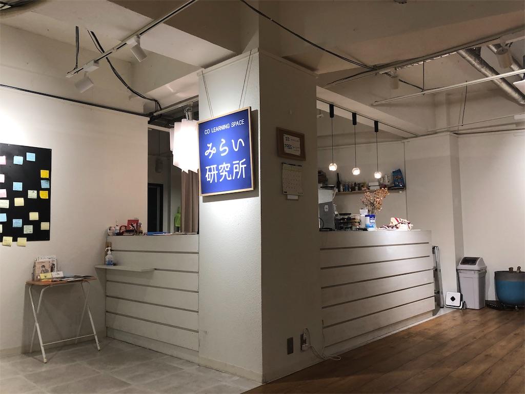 f:id:terakobuta:20190201092656j:image