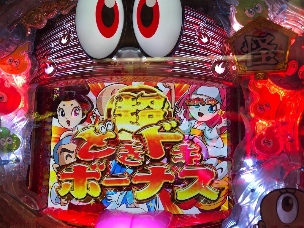 f:id:terakobuta:20190207131031j:image