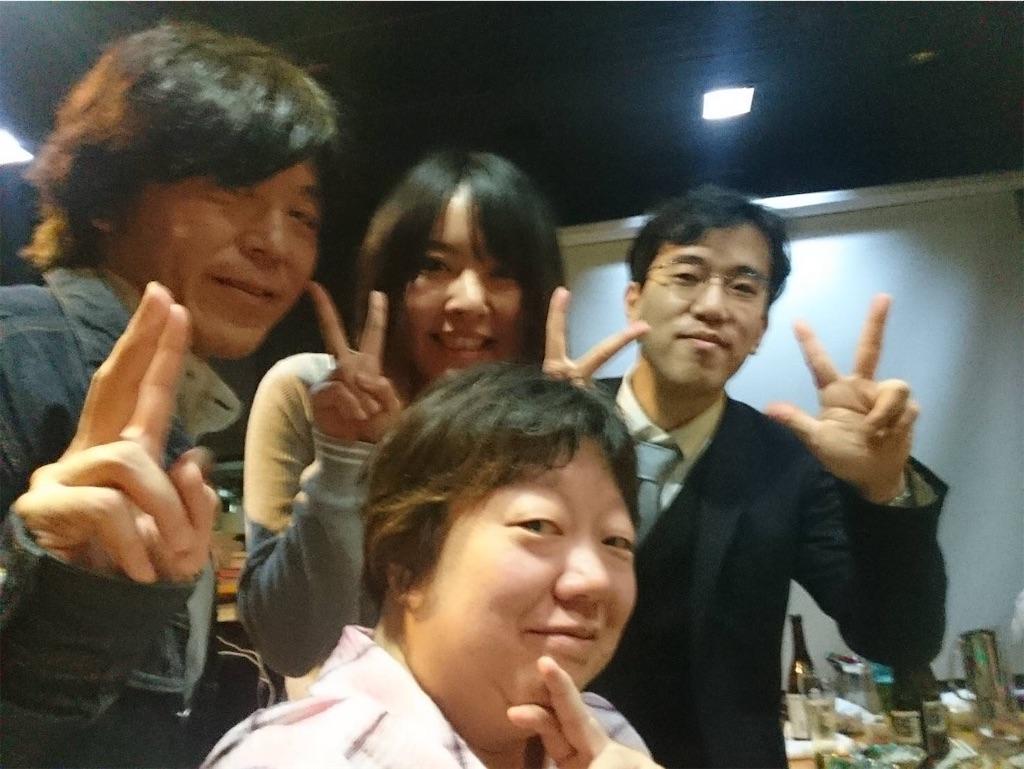 f:id:terakobuta:20190207141258j:image