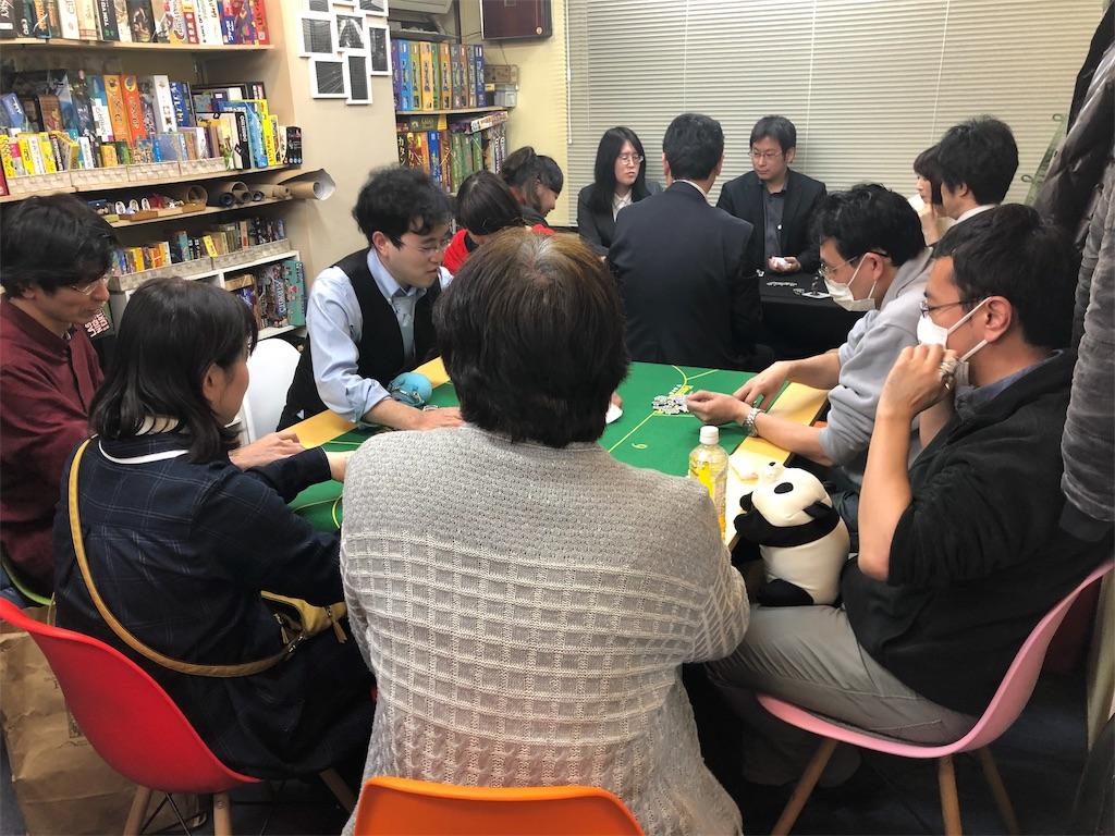 f:id:terakobuta:20190208202718j:image