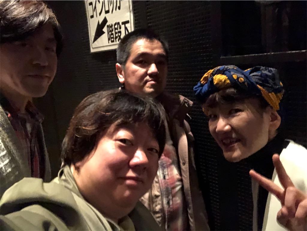 f:id:terakobuta:20190210135452j:image