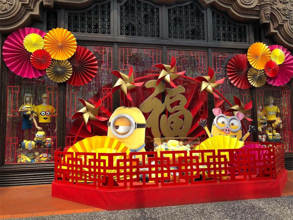 f:id:terakobuta:20190214105711j:image