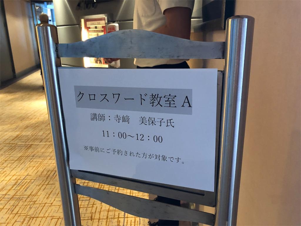 f:id:terakobuta:20190221140014j:image