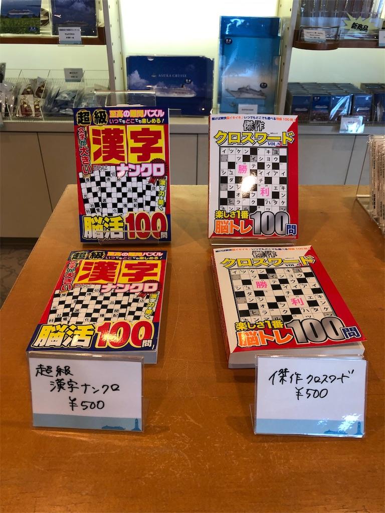 f:id:terakobuta:20190221150258j:image