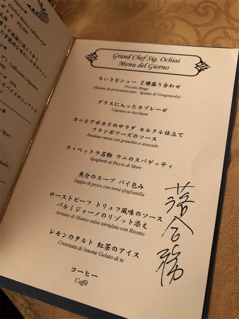 f:id:terakobuta:20190221184905j:image