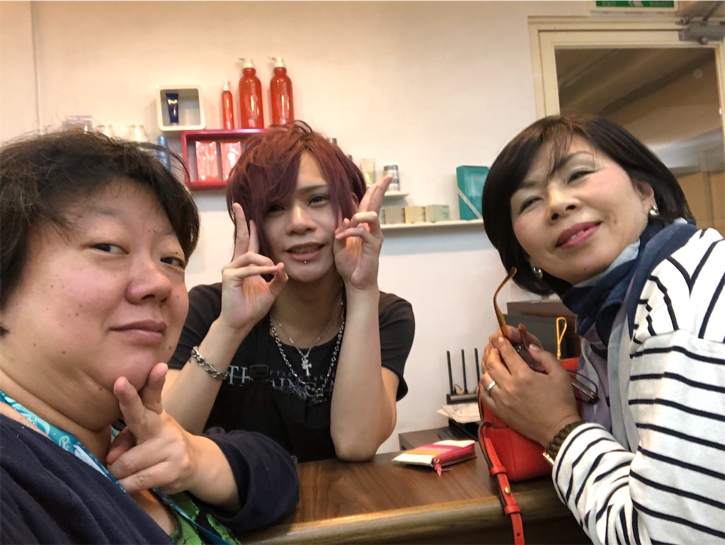 f:id:terakobuta:20190225184825j:image