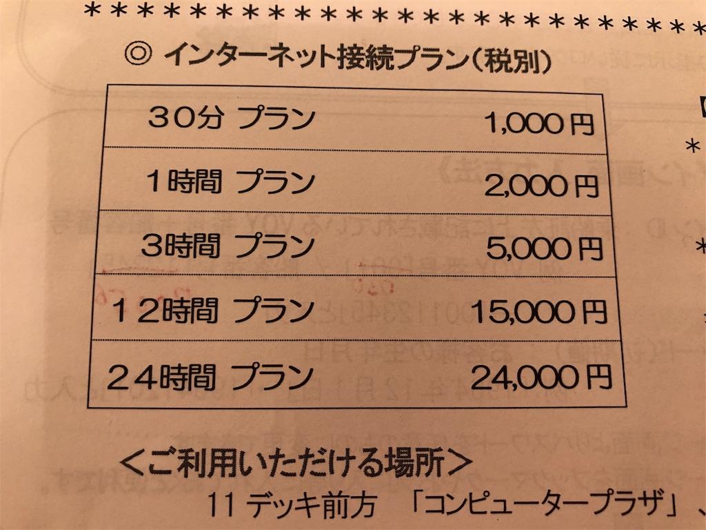 f:id:terakobuta:20190225200828j:image
